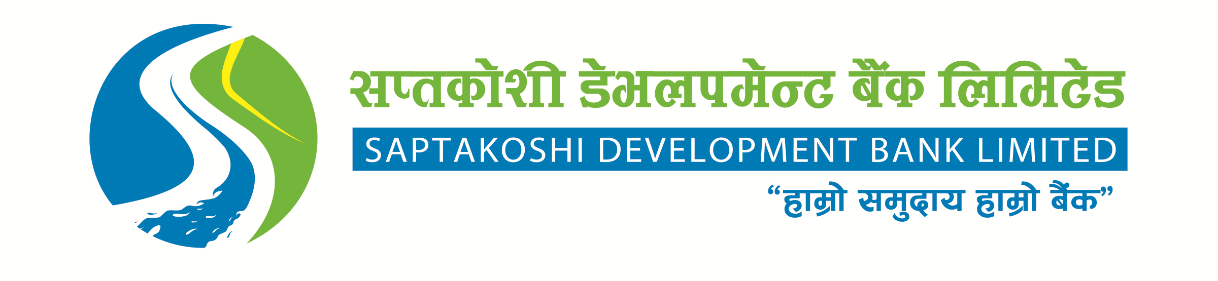 Saptakoshi Development Bank Limited